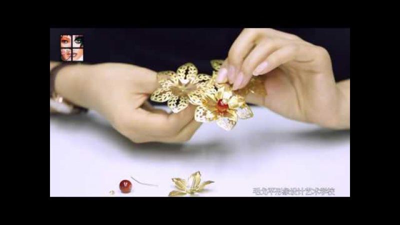 北京毛戈平形象设计艺术学校新娘饰品制作公开课