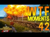 PUBG WTF Funny Moments Highlights Ep 42 (playerunknown's battlegrounds Plays)