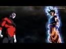 Goku VS Jiren [AMV] courtesy call