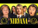 KIDS REACT TO NIRVANA