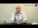 Rozmluvy o živote 11 Vzdělávací TV, Michail Veličko Titulky CZ
