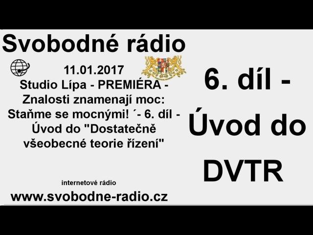 Svobodné rádio 11.01.2017 6. díl - Úvod do DVTR