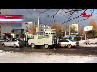 В Нефтекамске под колеса авто снова попал пешеход