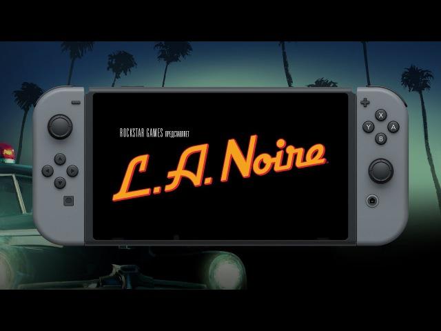 Официальный трейлер L.A. Noire для Nintendo Switch