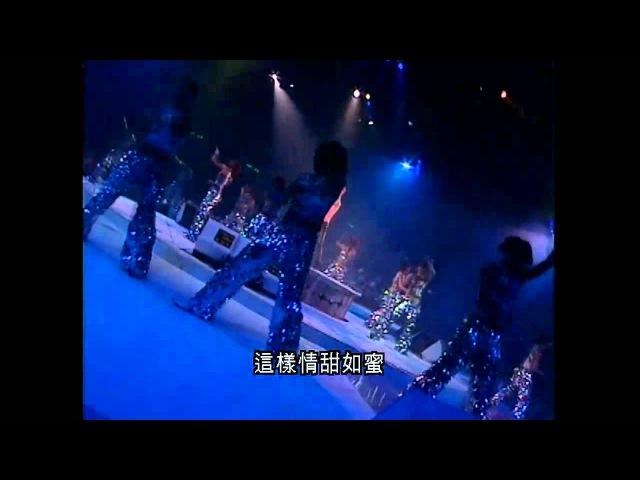 鄭秀文 - 煞科(Sammi Shocking Colors Live 2001)