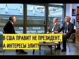 Интервью Владимира Путина французской газете Le Figaro [Рифмы и Панчи]