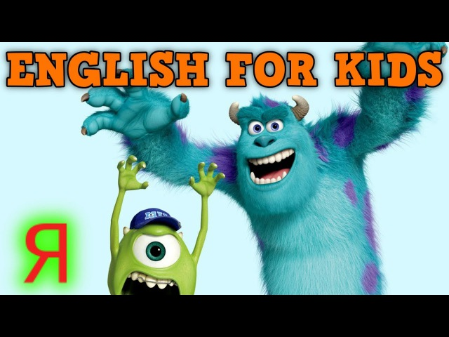 English for kids beginners children book listening audio reading Monsters, inc. Английский язык дети