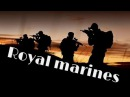 Royal Marines. Per mare. Per terram . | Королевская Морская Пехота. По морю. По суше .