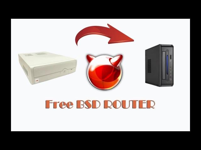 Роутер на FreeBSD, переборка в корпус mini-ITX Китай выручает!