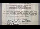 Шагит Худайбердин (первый руководитель Башкортостана)