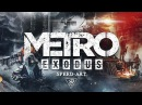 Metro Exodus — Train In The Future Speed-art by Pavel Bond