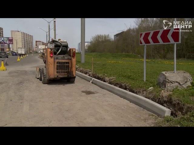 Дорожные работы продолжаются в Череповце