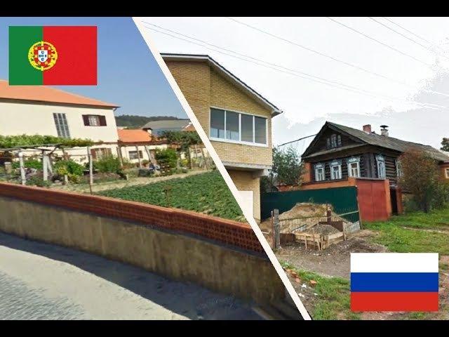 Россия и Португалия. Чебоксары - Порту. Сравнение. Rússia e Portugal. Cheboksary - Porto