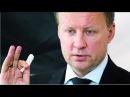 В Киеве убит экс депутат Госдумы Денис Вороненков
