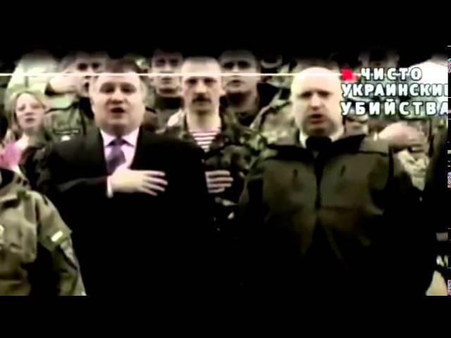 МАФИЯ по-украински_ или_Чисто украинские убийства.