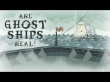 Are ghost ships real - Peter B. Campbell
