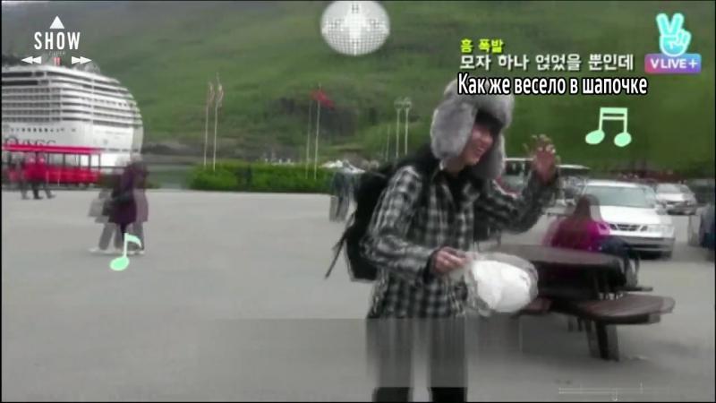 Бон Вояж Бантаны 3 8 рус саб