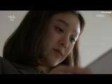 [Shadows] Ведьмин суд [04/16] [2017]
