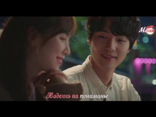 [Mania] 치즈 (CHEEZE) - I Still (OST 3 Температура любви / Temperature of love) рус. караоке