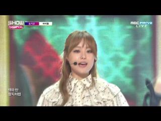 [PERF] 160928 Song Jieun -