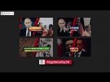 Русские хакеры, позор Госдепа и агент Маша Гессен Руслан Осташко