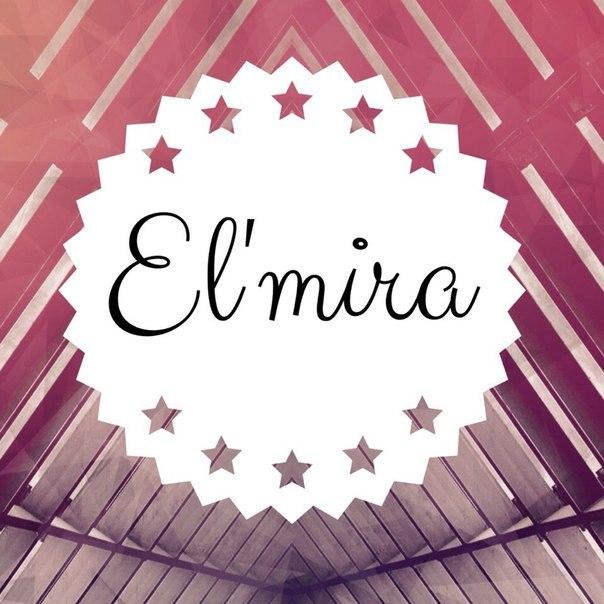 Дню, картинки с надписью эльмира