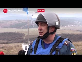 В Севастополе обезвредили 500-килограммовую бомбу времен ВОВ