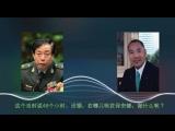 中共国安部纪委书记刘彦平亲自来美国和郭文贵促膝谈心录音_480P