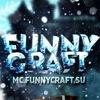 FunnyCraft   IP: mc.FunnyCraft.su