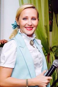 Ольга Славина