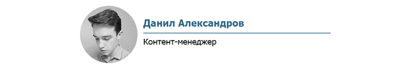 vk.com/danil_alx