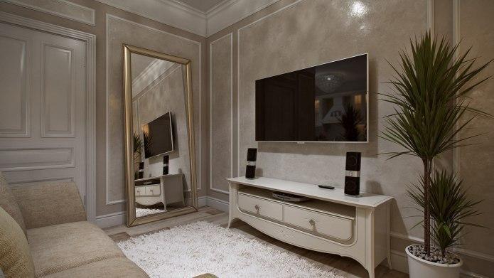 Дизайн квартиры (42 кв.м.)