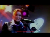 X-Perience - A Neverending Dream (Live at Kiki 1996)