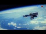 Салют-7. История одного подвига 09.10.2017