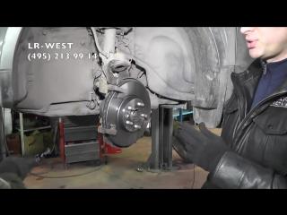 Замена передних тормозных колодок и тормозных дисков на Land Rover Freelander 2