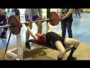 Рябов Денис жим 75 кг