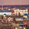 Типичный Белгород