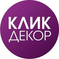 Логотип КликДЕКОР
