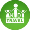 KID.Travel - не просто детский лагерь
