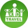 Kid Travel - не просто детский лагерь