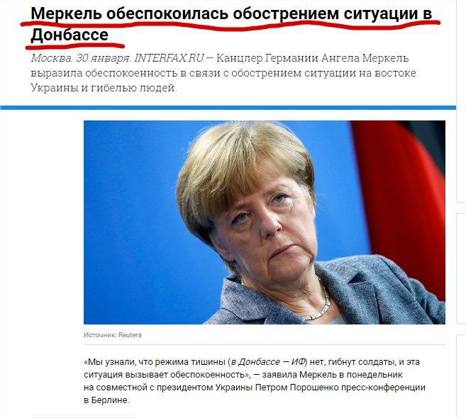 Время для снятия антироссийских санкций еще не наступило, - Юнкер - Цензор.НЕТ 6703