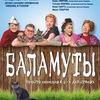 ...Одесский Академический Русский Драматический
