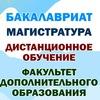 Курский институт менеджмента,экономики и бизнеса