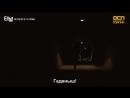 [rus.sub] Тоннель _ Tunnel (2-минутный тизер) Фансаб-группа 🌸АЗАЛИИ🌸