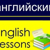 Learning English Club