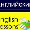 Learning English Club