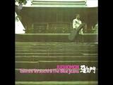 Takeshi Terauchi  The Blue Jeans - Chidori