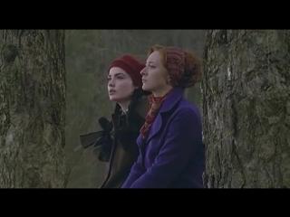 Аромат шиповника 1 серия