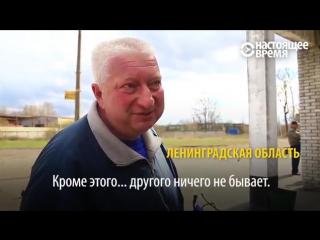 Россияне о пенсии Если бы не дети, с голоду бы подохла [16-05-2017]