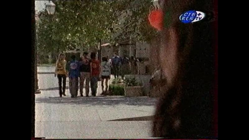 Power Rangers. Wild Force / Могучие Рейнджеры. Дикий Мир (СТВREN TV, 2006)